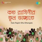 Kato Raginir Bhul Bhangate - Hemanta Mukherjee Songs