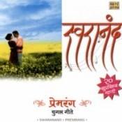 Swaranand Prem Rang Yugal Geete Songs