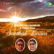 Ashoketaru Banerjee - Purba Dam Sarthak Janam Songs