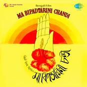 Maa Bipattatarinee Chondi Songs