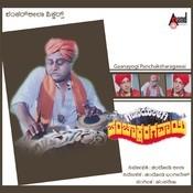 Maha Ganapathi Song