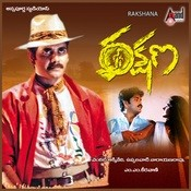 Rakshana songs download: rakshana mp3 telugu songs online free on.