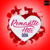Odia Romantic Hits Songs