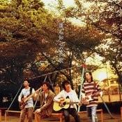 Daremo Shiranai Uta (3-Track Maxi-Single) Songs