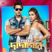Total Dadagiri Songs Download: Total Dadagiri MP3 Bengali