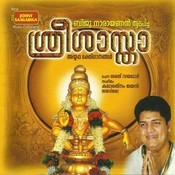 Sree Sastha Songs