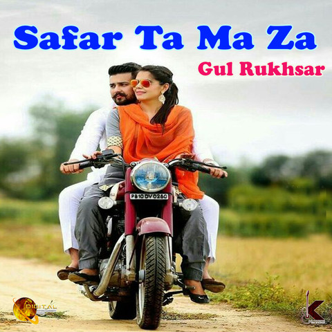 rukhsar full title song mp3 download
