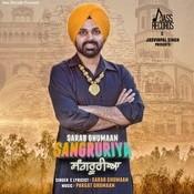 Sangruriya Song