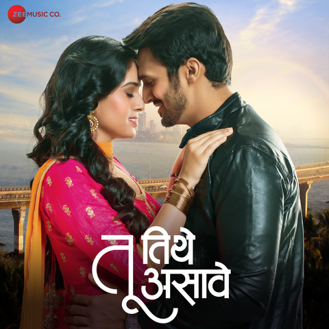 baban marathi movie mp3 song download 2018