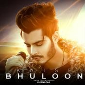 Kaise Bhuloon Groovster Full Mp3 Song