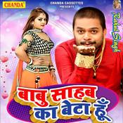 Krishna Yadav Songs Download: Krishna Yadav Hit MP3 New