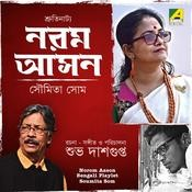 Narom Ashan Nirmal Mondal Full Mp3 Song