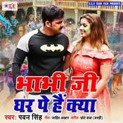 Bhabhi Ji Ghar Pe Hai Kya Chhote Baba Full Mp3 Song