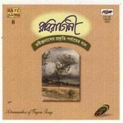 Raviragini Vol 4 - Seasonal Songs  Songs
