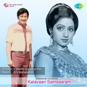 Kalavaari Samsaaram Songs