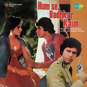 Ganpati Bappa Moriya(Deva Ho Deva) Song
