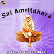 Sai Amritdhara Songs