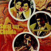 Suraj Aur Chanda Songs