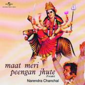 Maat Meri Peengan Jhute Songs