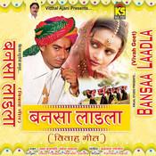 Jaipur Mahare Jano Banna Song