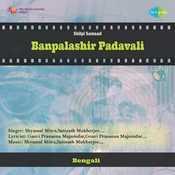 Banpalashir Padavali Songs