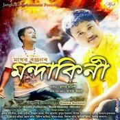 Mandakini Jagat Mahish Full Mp3 Song