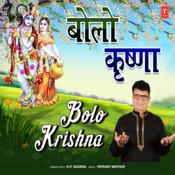 Bolo Krishna Song