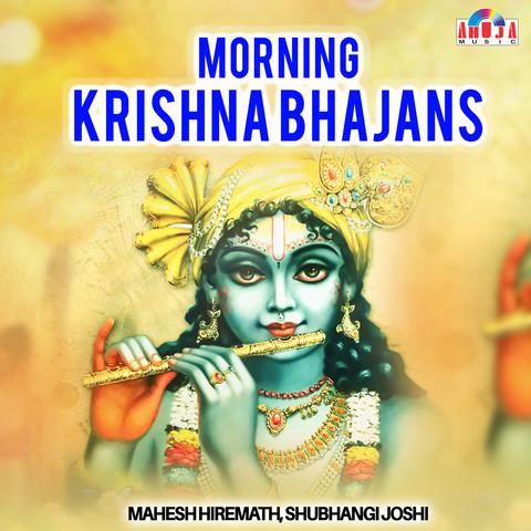 Free Downloads Of Radha Krishna Bhajans (Songs) in MP3 format