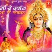 Maa De Darshan Songs
