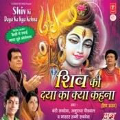 Shiv Ki Daya Ka Kya Kahna Songs
