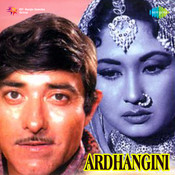 Ardhangini Songs