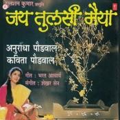 Jai Tulsi Maiya Songs