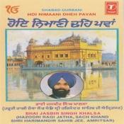 Hoi Nimaani Dheh Pavan Songs