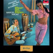 Heritage - Chansons Des Îles Et D'Ailleurs - Polydor (1966) Songs