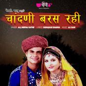 Chandni Baras Rahi Song