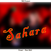 Sahara Songs