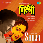 Shilpi Songs