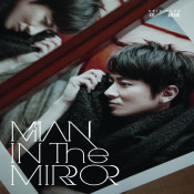 Man In The Mirror Songs
