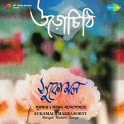 Sukamal Chakraborty Songs