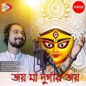 Joy Maa Durgaar Joy Song