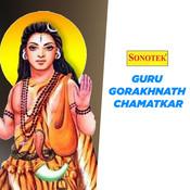 Guru Gorakhnath Chamatkar Part 1 Song