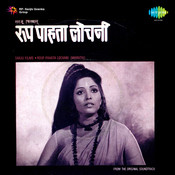 Roop Pahata Lochani Songs