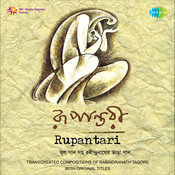 Rupantari Cd 2 Songs