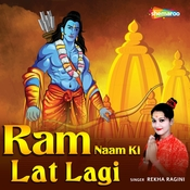 Ram Naam Ki Lat Lagi Song