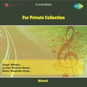 For Private Collection Songs
