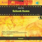 Sabash Ramu Songs