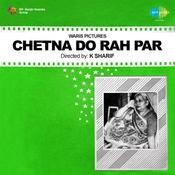 Chetna Do Rah Par Songs
