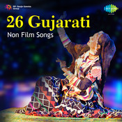 26 Gujrati Non Film Songs Songs