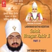 Sangrand Da Deewan Ladhivaar Katha Salok Bhagat Kabir Ji(41 To 46)Part-1 & 2 Songs