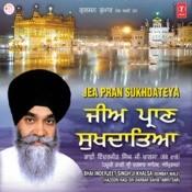 Jee Pran Sukh Daatiya Songs